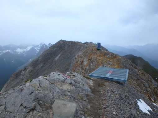 Helipad on summit